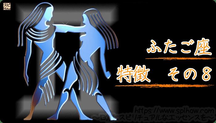 【ふたご座の特徴8】ラッキーカラー