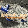 金運アップのスピリチュアル!お金が貯まるお財布の使い始めのルール3つ