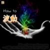 【神社のスピリチュアル!】波動を上げることで神様に願いを叶えてもらう方法