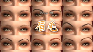 眉毛で運気が変わる?眉毛を整えて運気をアップしていく方法