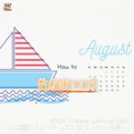 数秘術で占う2018年8月の過ごし方!数字を意識して開運する方法