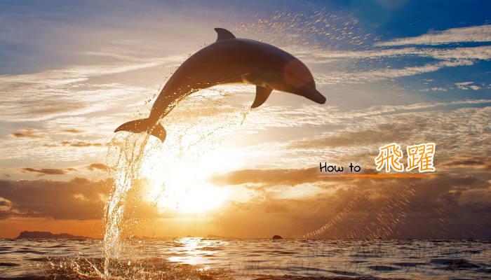 「疲れたら無理はしない事」上手に休息を取り入れることで飛躍する方法
