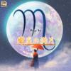 【蠍座の満月】ウエサク祭満月にする3つの事で開運する方法の蠍座の満月と傘を差した女性のアイキャッチ画像