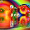 【夢占い】あなたのみた夢は何色か?でカラーセラピー夢診断をする方法のアイキャッチ画像
