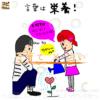 親子の関係を変える!言霊の力を使って子供との関係を劇的に良くしようのアイキャッチ画像