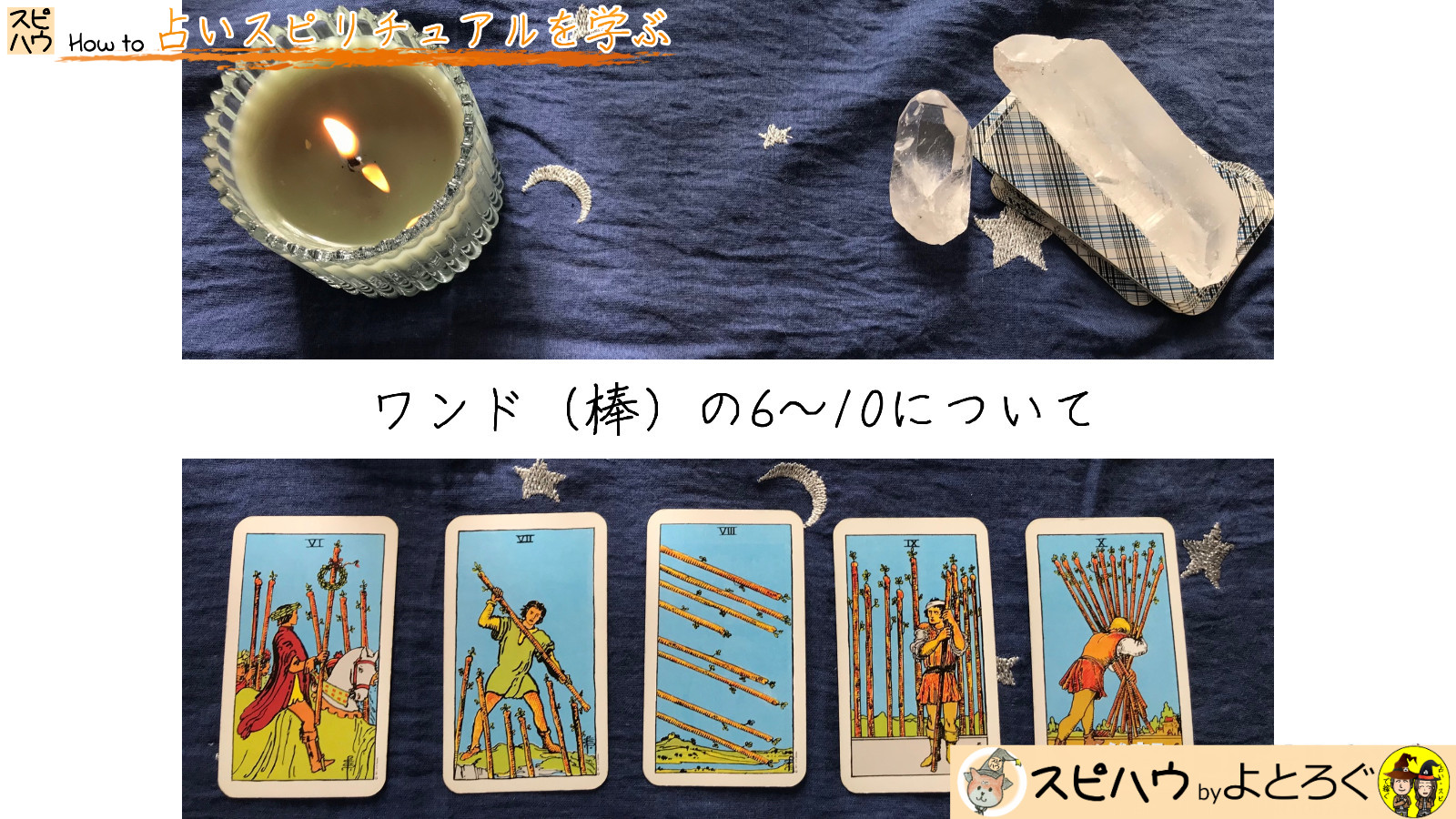 2 やる気は結局、心の余裕を奪うだけ6~10のカード画像