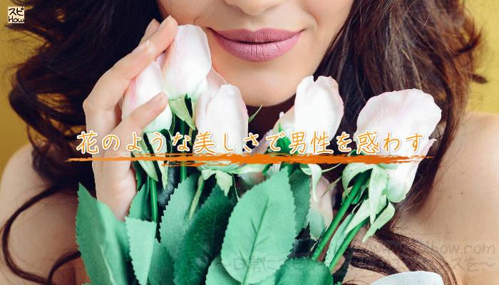 花のような美しさで男性を惑わす 木花之開耶姫(コノハナサクヤヒメ)のアイキャッチ画像