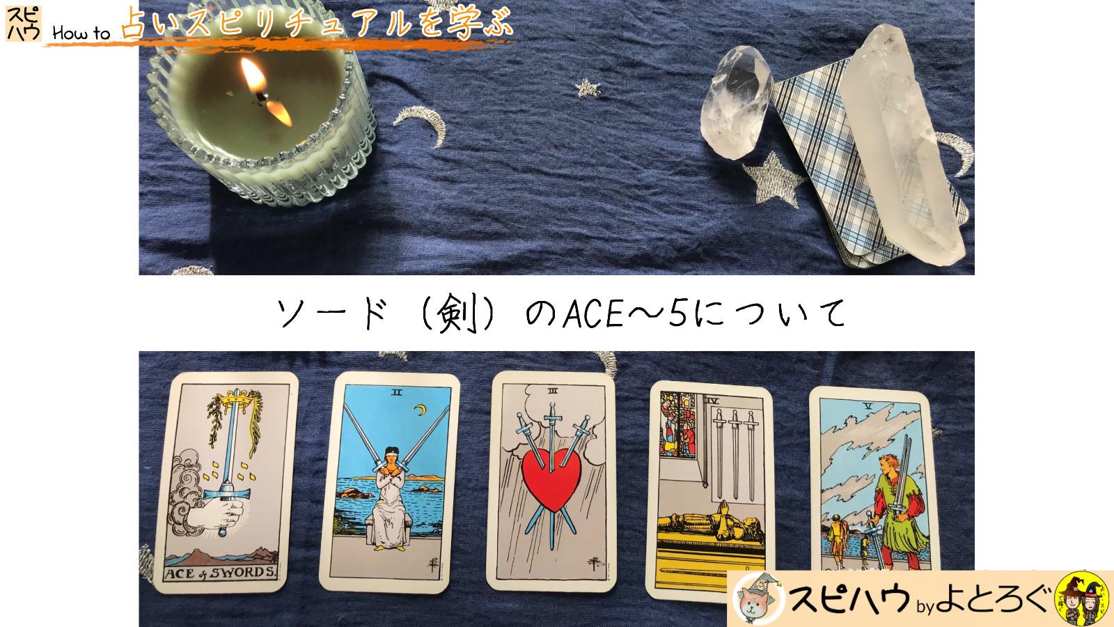 容赦ない力で戦いへと導かれる 1~5のカード画像