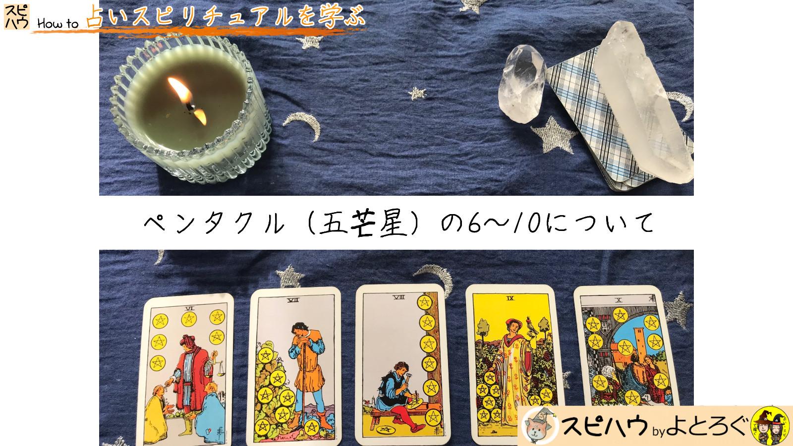 幸せは分け合うもの。みんなでHAPPYに! 6~10のカード画像