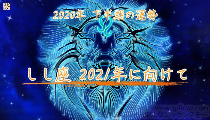 【2021年に向けての課題】一生を共にする相手を決める、重要な試験期間!のアイキャッチ画像