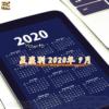 2020年9月、来月の運勢をあらかじめ知っておくことで開運することができます。各12星
