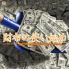 金運アップのスピリチュアル!お金が貯まるお財布の使いはじめのルール3つ