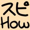 牡羊座(おひつじ座) | スピリチュアル How to … スピハウ